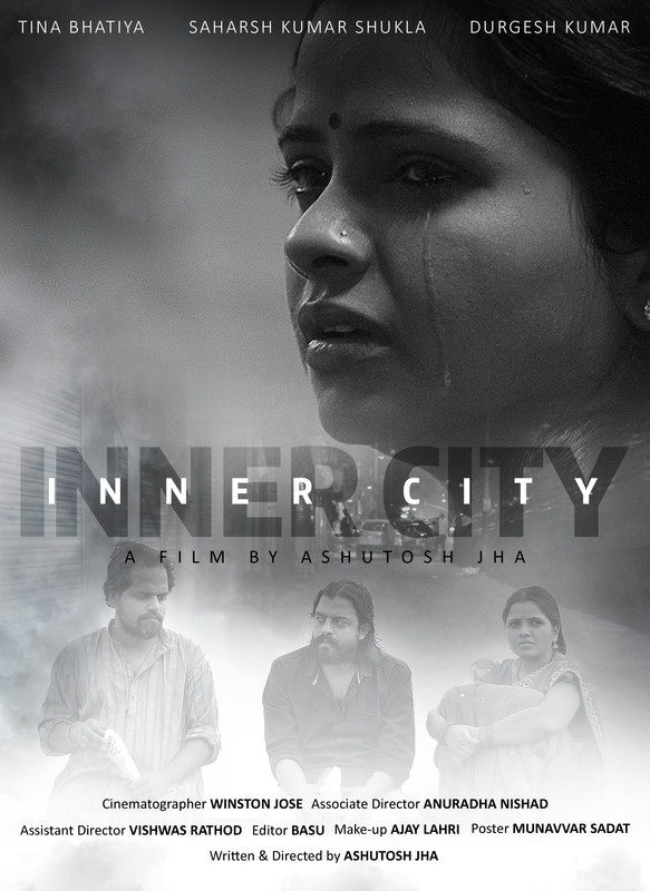 INNER CITY (Trailer) - Best Jury Choice Award of the Month (August 2018)