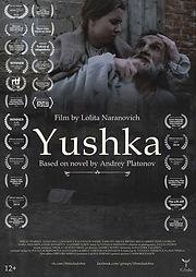 yushka.jpg