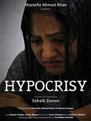 Hypocrisy.jpg