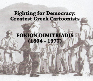 Fighting for Democracy: Greatest Greek Cartoonists - Best Jury Award Of The Month (April 2018)