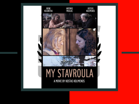 My Stavroula (Trailer)