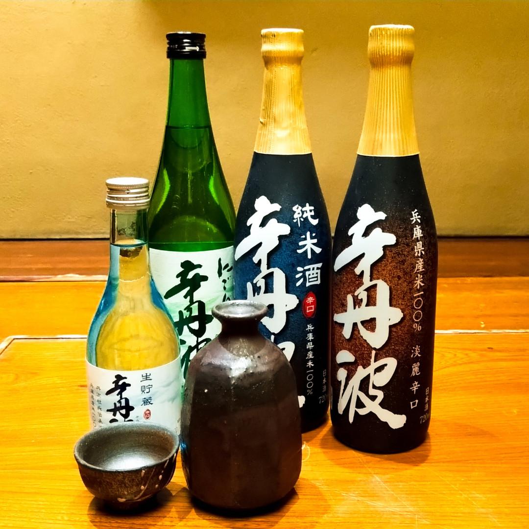 大関  日本酒