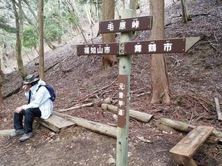5月20日(土)は「毛原ハイキング・ミーティング」