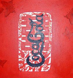 Double Happiness Series - Coca-Cola