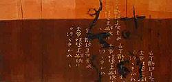 Li Bai Series (Untitled 6)