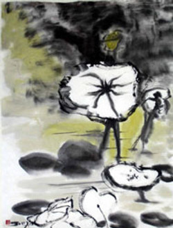Lotus in the wind Series, No 1