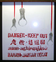 DANGER - KEEP OUT Series 7