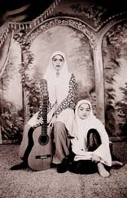 Qajar Women Series No. 6