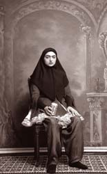 Qajar Women Series No. 1