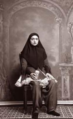 Qajar Women Series No. 1