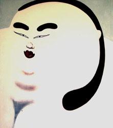 Chinese Mole 3