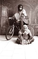 Qajar Women Series No. 12