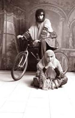 Qajar Women Series No. 12