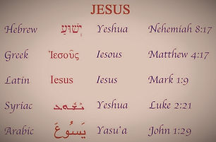 Jesus%25252520Name_edited_edited_edited_