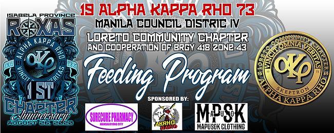 Feeding Program 2020 Banner.jpeg