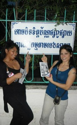 1st day in Cambodia.jpg