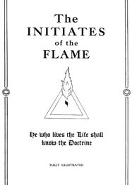 The iniates of the flame.jpg