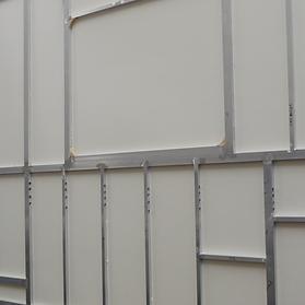 Aluminium wall.png