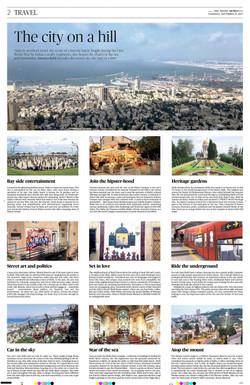 Haifa - The Hindu