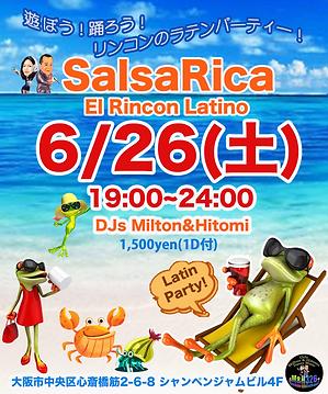 SalsaRica 6月