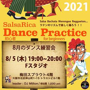 SalsaRica Dance Practice.png