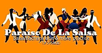 Salsa Rica by DJ MILTON