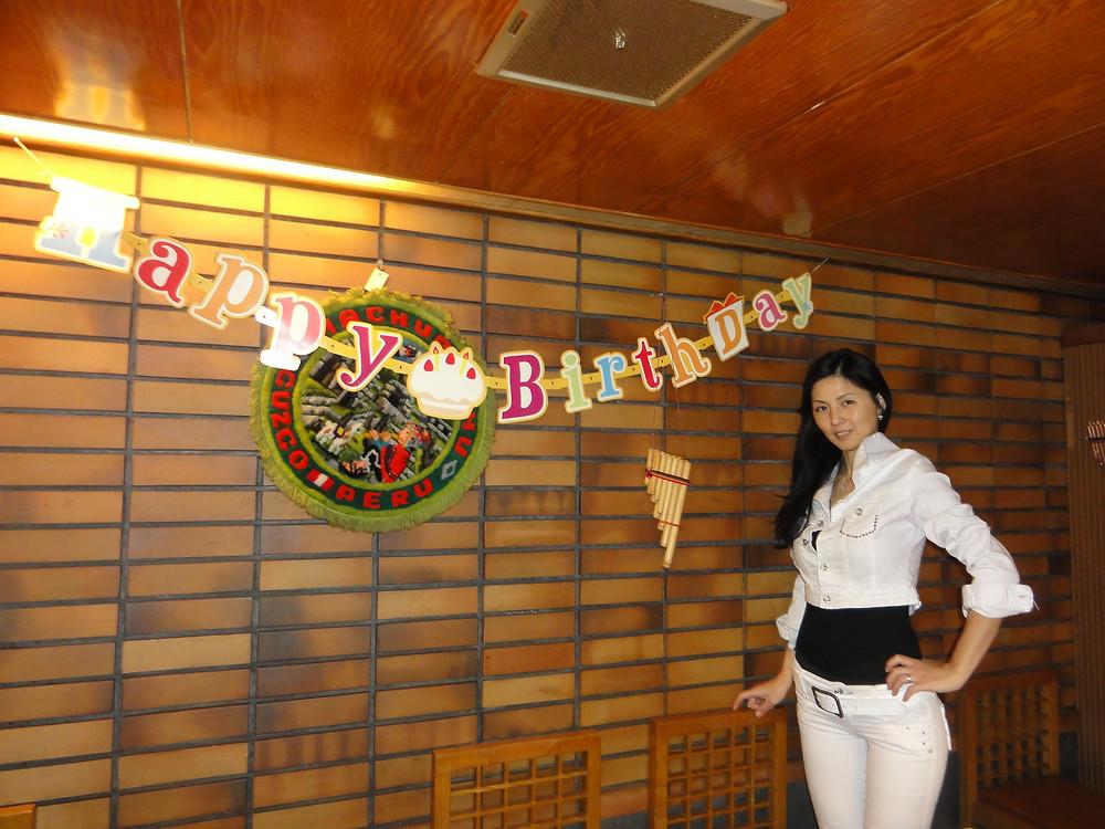 大好きなperu料理店「LunaMar」でお誕生日しました。ありがとう!