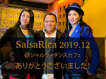 SalsaRica 2019年末スペシャル@シャルウィダンスカフェ