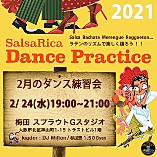 SalsaRica Dance Practice2月
