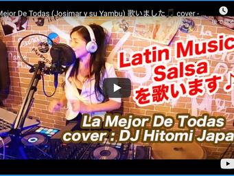 Salsaを歌いました♬ぜひ聴いてね!