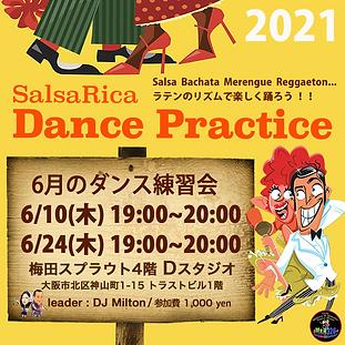 SalsaRica Dance Practice 6月
