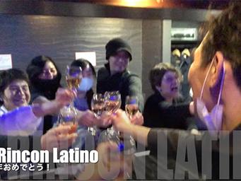 El Rincon Latino 1周年おめでとうござます!