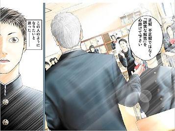 漫画カラー.JPG