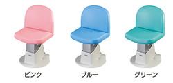 CR-750 Color