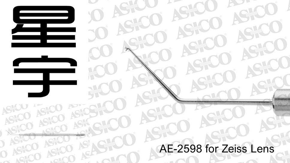 AE-2598.jpg