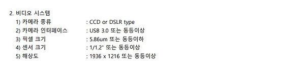 서울의료원 규격서 2.JPG