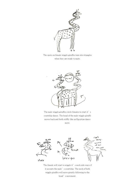 giraffe diagram 2.jpg
