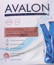 AVALON POST TREATMENT HYDROGEL MASK