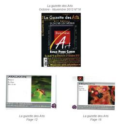 Espace Pierre Cardin