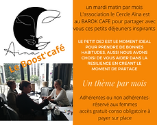 AAAle_boost_café.png