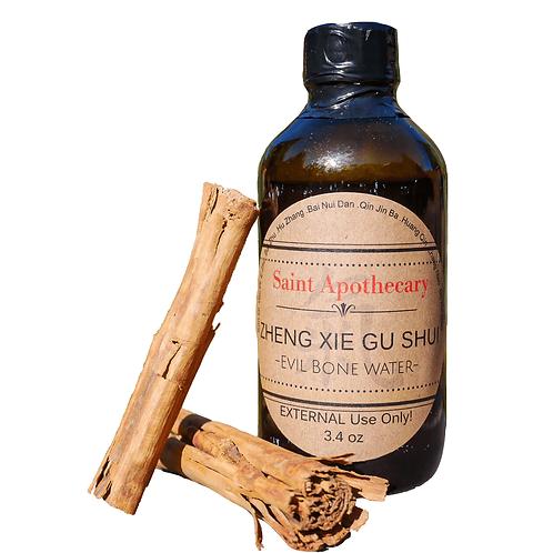Evil Bone Water (Zheng Gu Shui) 3.4oz