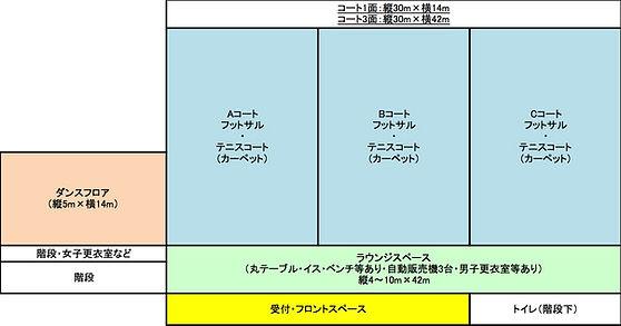 施設平面図.jpg