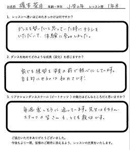 榎本様_ダンススクールアンケート.jpg