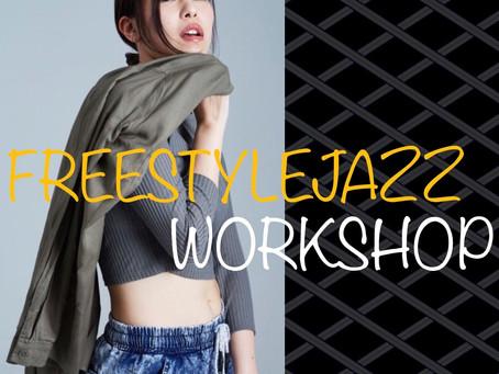 【Freestyle Jazz】ワークショップ開催