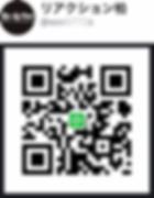 LINE_-234x300.png