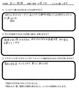 古川様_ダンススクールアンケート.jpg