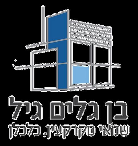 לוגו שמאות_edited.png