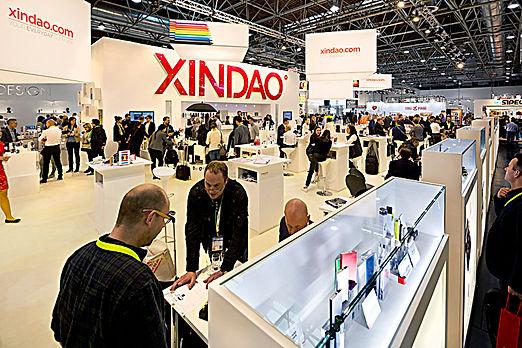 XINDAO-PSI16-InnM-8938-72dpi.jpg