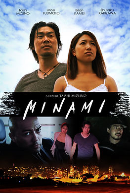 MINAMI_poster_RELEASE.jpg
