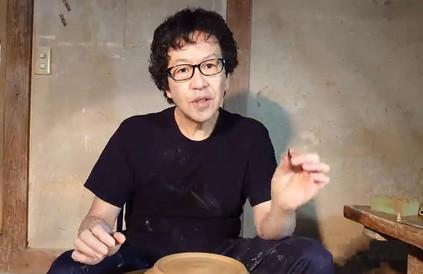 Eiji Inoue.jpg